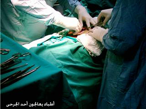 Impromptu_surgery_2