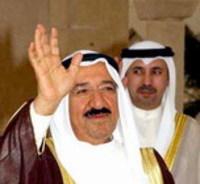 Kuwaiti_prince